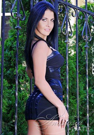 photo title ukrainian women